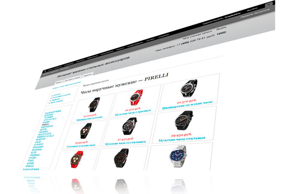 Готовый магазин для CMS Drupal 7 партнерская программа сумок очков часов