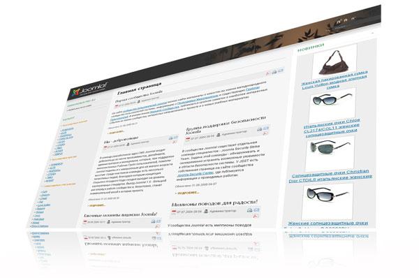 Готовый магазин для Joomla 1.5 партнерский магазин модных брендов